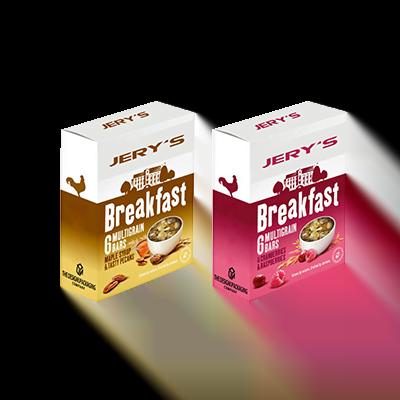Custom Breakfast Cereal Boxes