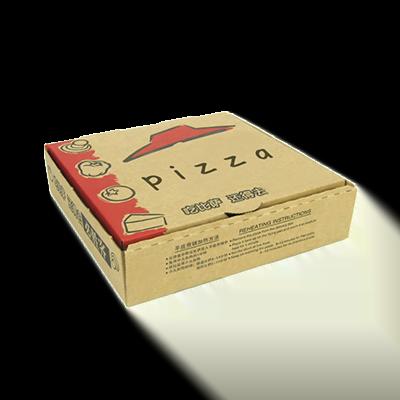 Custom Logo Printed Pizza Boxes 3