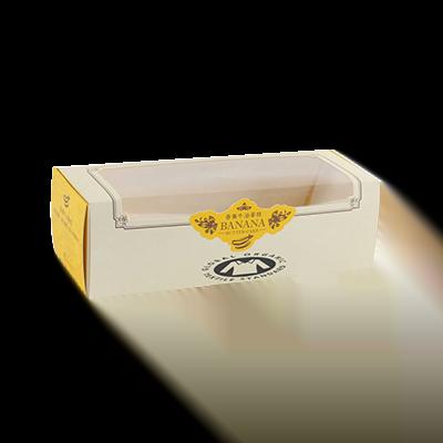 Custom Window Bakery Boxes 2